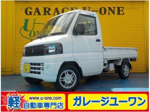 三菱 ミニキャブトラック Vタイプ エアコン エアバッグ