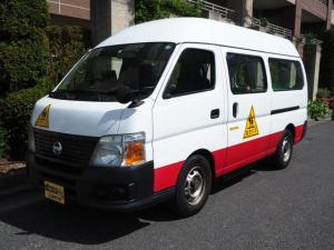 日産 キャラバン  幼児バス 園児バス スクールバス 免許中型 大人5人幼児18人乗り オートステップ 非常口 バックカメラ付き