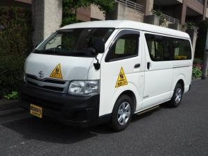 トヨタ ハイエースワゴン  幼児バス 園児バス スクールバス 普通免許 大人2人幼児12人乗り オートステップ 非常口
