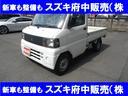 三菱/ミニキャブトラック ワンオーナー