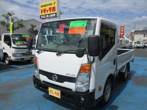 日産 アトラストラック 1.5t」ショートフルスーパーローDX