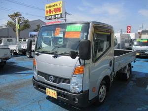 日産 アトラストラック 1.5tフルスーパーローDX 10尺