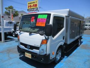 日産 アトラストラック 2.0tロングフルスーパーローDXボトルカー