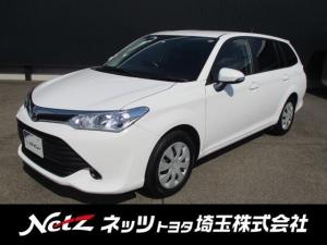トヨタ カローラフィールダー 1.5X CD・トヨタロングラン保証付き