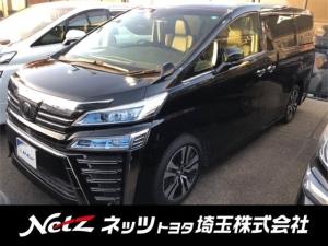 トヨタ ヴェルファイア 2.5Z Gエディション 元試乗車 大画面ナビ 後席モニター