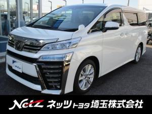 トヨタ ヴェルファイア 2.5Z Aエディション 純正SDナビ・後席モニター