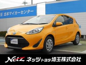 トヨタ アクア S 元当社社用車 衝突被害軽減ブレーキ