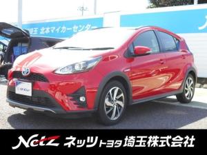 トヨタ アクア クロスオーバー 元当社社用車・衝突被害軽減ブレーキ