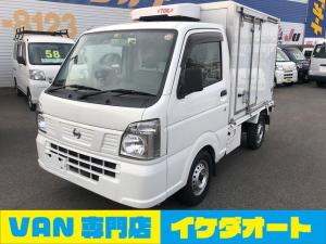 日産 NT100クリッパートラック 低温冷凍車