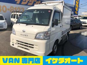 ダイハツ ハイゼットトラック 冷蔵 移動販売車 -5℃〜20℃