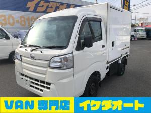 ダイハツ ハイゼットトラック 0.35t 冷蔵冷凍車 FRP中温冷凍車(片側スライドドア)