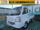 三菱/ミニキャブトラック M