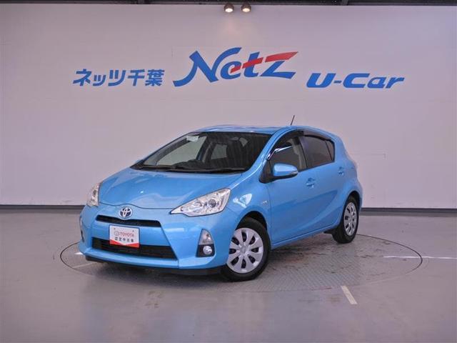 【中古車ハイブリッド保証】専用の保証付車両です。 千葉・東京・埼玉・茨城・神奈川でご来店が可能なお客様への販売となります。