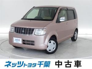 三菱 eKワゴン MX メモリーナビ/フルセグ/ETC