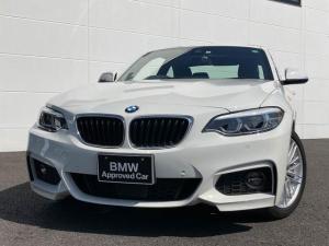 BMW 2シリーズ 220iクーペ Mスポーツ ブラックレザー アクティブクルーズ