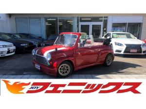 ローバー MINI  オープンカー!エアコン付き!赤革シート!専用エアロ!専用AW!ウッドハンドル!自宅に居ながらZOOMやLINEで詳しい商談出来ます