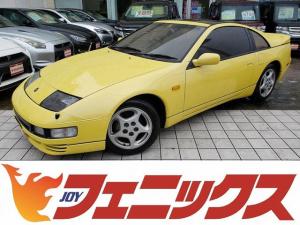 日産 フェアレディZ 300ZXツインターボ メーカーオプションカラー!初期1型!2シーター!V6ツインターボ!ハッチルーフ!パワーシート!黒革シート!革巻きステアリング!クルーズコントロール!電格ミラー!オートエアコン!純正16インチアルミ!