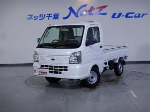 日産 NT100クリッパートラック DX農繁仕様 車内除臭抗菌済 1年間走行距離無制限保証
