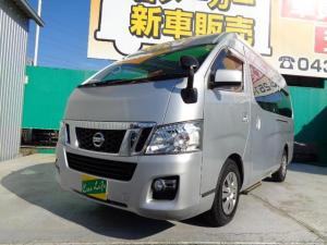 日産 NV350キャラバンワゴン アンシャンテ 送迎10人乗り オートステップ 純正バックモニター