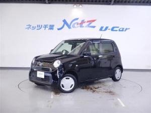 ホンダ N-ONE G スマートキー タイヤ2本新品