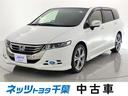 ホンダ/オデッセイ MX・エアロパッケージ