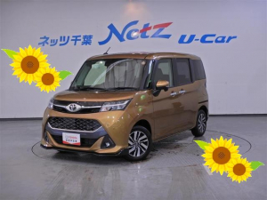 トヨタ タンク カスタムG  前歴弊社社用車 サポカー SDナビ ドラレコ