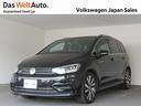 フォルクスワーゲン/VW ゴルフトゥーラン TSI Rライン