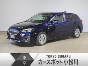 スバル インプレッサスポーツ 1.6i-Lアイサイト レンタアップ【夏得特選車】