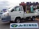 トヨタ/タウンエーストラック 1t ロングジャストロー 1.8G AT