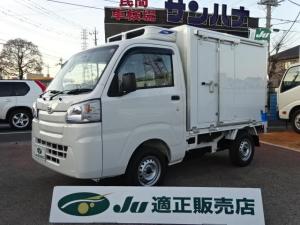 ダイハツ ハイゼットトラック 冷凍車-25℃設定 省力パック 2コンプ 強化サス スマアシ