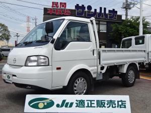 マツダ ボンゴトラック ワイドローDX 1.15t積載 AT ナビTV付