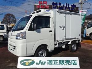 ダイハツ ハイゼットトラック  冷凍車 -25℃設定強温 4WD 省力パック 2コンプレッサー 4枚リーフサスペンション キーレス AT