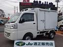 ダイハツ/ハイゼットトラック 冷凍車-25℃設定 2コンプ 4枚リーフサス 5F