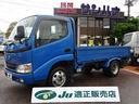 トヨタ/ダイナトラック ロングフルジャストロー 1.5t10尺 2.0G