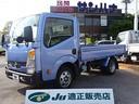 日産/アトラストラック ロングフルスーパーロー 1.5t10尺 2.0G 1オーナー