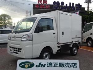 ダイハツ ハイゼットトラック 冷凍車 -7℃設定 デンソー製冷凍機 ハイルーフ AT