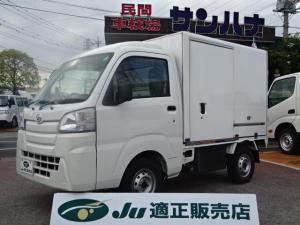 ダイハツ ハイゼットトラック 冷凍車 4WD -7℃設定 デンソー製冷凍機 ハイルーフAT