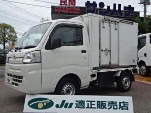 ダイハツ ハイゼットトラック 冷凍車 -5℃設定 両側スライドドア 2コンプ Bモニター
