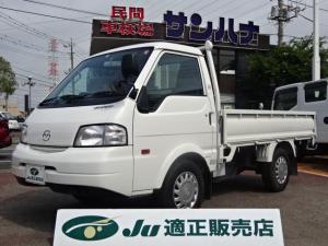 マツダ ボンゴトラック ロングワイドローDX 1.15t積載 1.8G AT