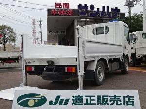 日産 アトラストラック ロングスーパーロー パワーゲート付 1.35t積載10尺 2.0ガソリン 5F 新明和製600Kg垂直ゲート付 荷台塗装仕上済