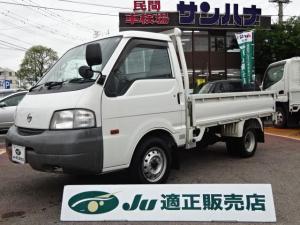 日産 バネットトラック スーパーローDX 0.85t積載 1.8ガソリン AT リヤWタイヤ ワンオーナー