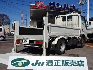 トヨタ ダイナトラック ロングフルジャストロー パワーゲート付 1.5t積載10尺平ボディ 2.0ガソリン 5F 500Kg垂直式パワーゲート