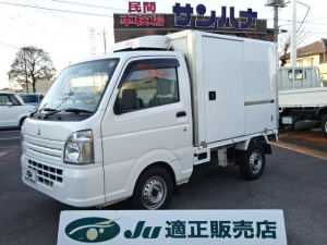 三菱 ミニキャブトラック  冷蔵冷凍車 -5℃設定菱重製冷凍機 2コンプレッサー 強化サス スライドドア AT