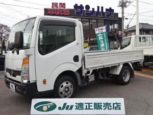 日産 アトラストラック ロングフルスーパーロー 1.5t積載10尺平ボディ 2.0ガソリン AT ワンオーナー リヤWタイヤ ABS エアバッグ キーレス付