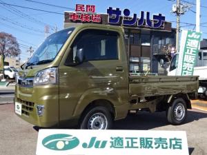 ダイハツ ハイゼットトラック エクストラ 届出済未使用車 エクストラ SAIII カラーパック  オフビートカーキメタリックG55 4枚リーフスプリング