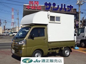 ダイハツ ハイゼットトラック エクストラ トリパルキャンピング エクストラ SAIII 届出済未使用車