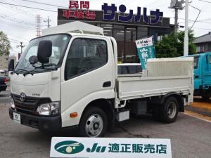 トヨタ ダイナトラック フルジャストロー パワーゲート付2t積載10尺平ボディ 600Kg垂直ゲート 4.0Dターボ 5F TKG-XZU605