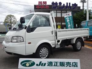 マツダ ボンゴトラック シングルワイドローDX 1.15t積載 オートマ ナビTV