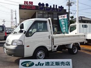 日産 バネットトラック スーパーローDX 0.85t積載 1.8ガソリン AT リヤWタイヤ