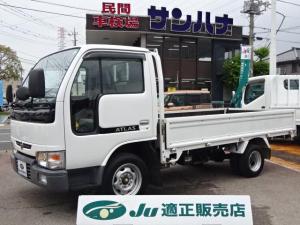 日産 アトラストラック ロングスーパーロー 1.5t積載 10尺平ボディ 2.0ガソリン 5F リヤWタイヤ 走行1.9万km